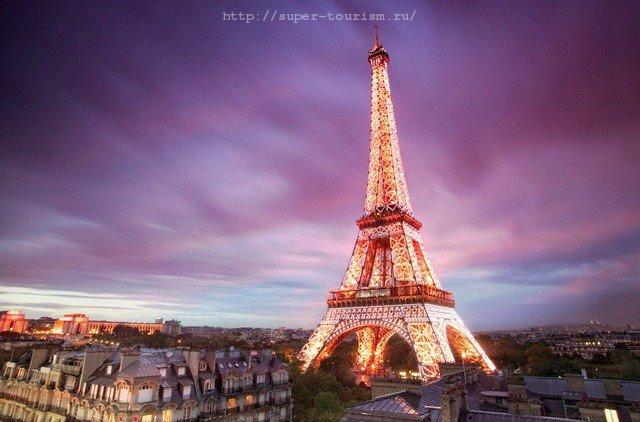 Франция Экскурсионный отдых Эйфелева башня