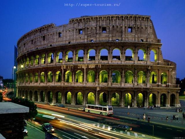 Италия экскурсионный отдых Колизей