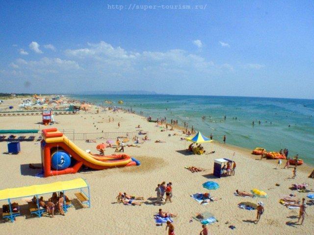 пляжный отдых городской пляж