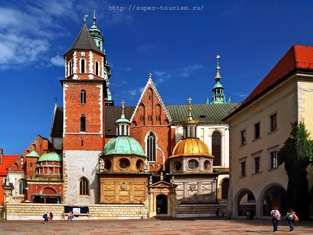 Вавельский собор св.Станислава и Вацлава, Краков, семейный отдых в Польше