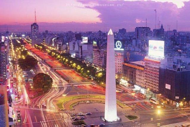 Аргентина туры