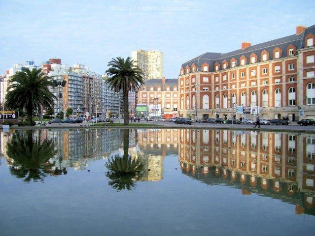отдых в Аргентине