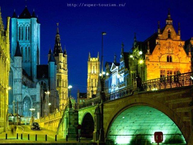 отдых в бельгии