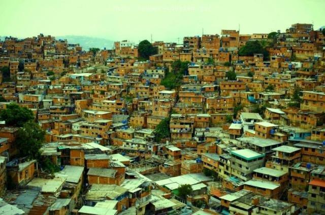 Отдых в Венесуэле туры