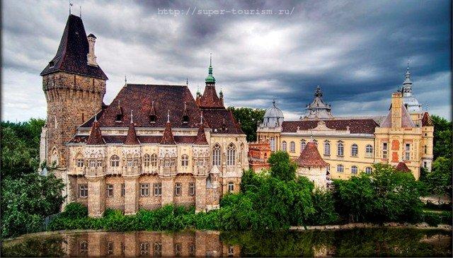 Отдых в Венгрии туризм