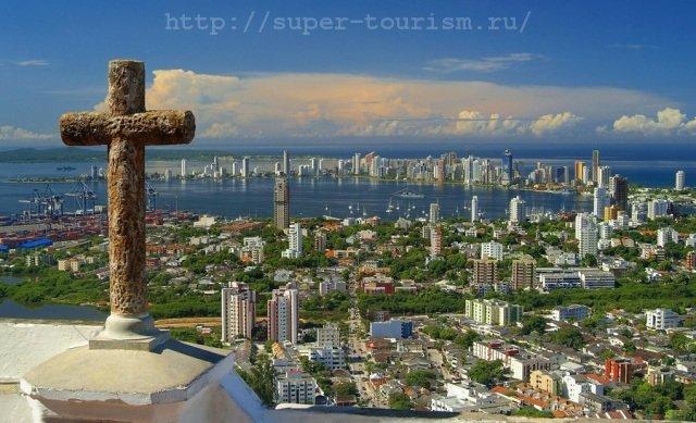 туры в колумбию