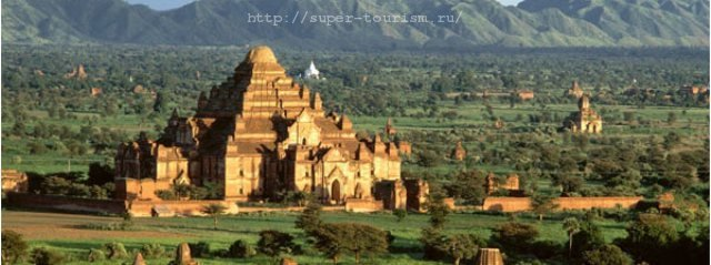 Отдых в Мьянме путешествия и курорты