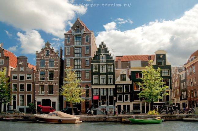 Амстердам отдых и туры в Нидерланды