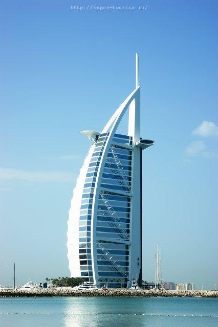 Объединенные Арабские Эмираты Бурдж аль-Араб