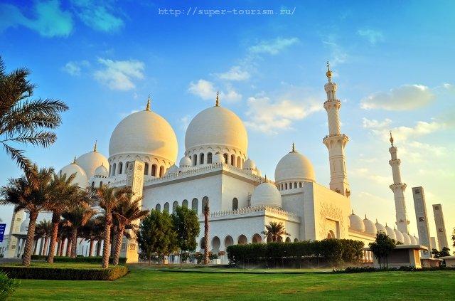 Отдых в ОАЭ Мечеть шейха Зайда