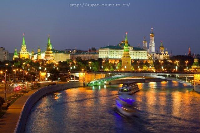 Россия Вид на Московский Кремль и Москва-реку