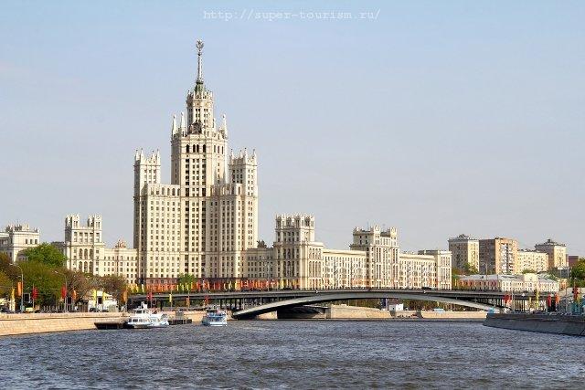 Россия, отдых и туры, Жилой дом на Котельнической набережной в Москве