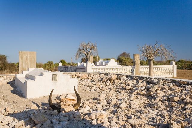 Гробница народа Махафали