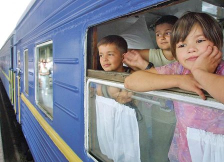 в поезд с детьми
